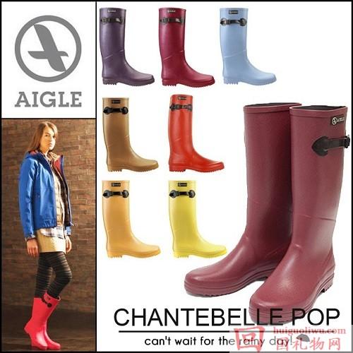 Aigel雨靴